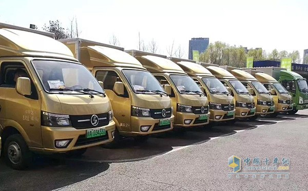 乐虎国际乐虎国际娱乐平台E9S纯电动运输车