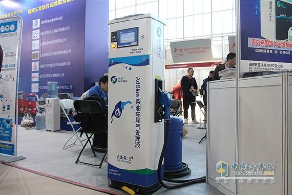山东新蓝车用尿素智能加注设备