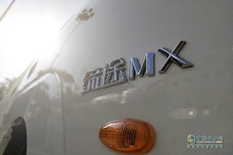 飞碟缔途MX 双排 1.5双燃料微卡