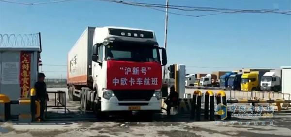 中国重汽实力担当