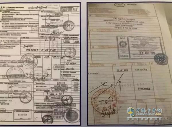 铁路和卡车通关文件的差异