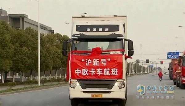 开跑即领先的中国重汽