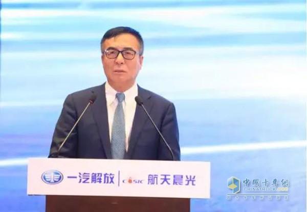 一汽解放汽车有限公司总经理助理解放销售公司总经理王志才