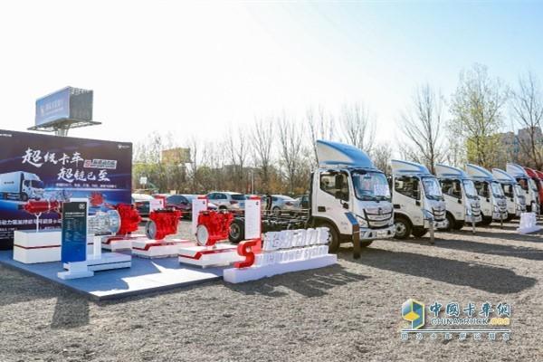 欧马可城市货运行业深度定制一体化产品组合