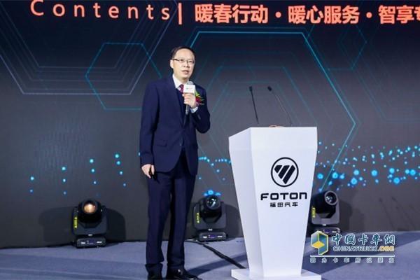 欧马可营销公司服务副总经理彭仕顺先生介绍2019服务暖春行动