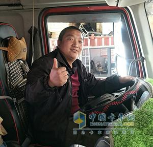 邱文亮为乘龙H7点赞
