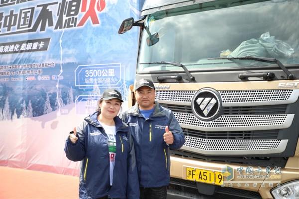 王振坤师傅与梅子姐组成的夫妻驾驶团