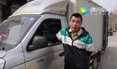 福田祥菱V1用户-邢凡