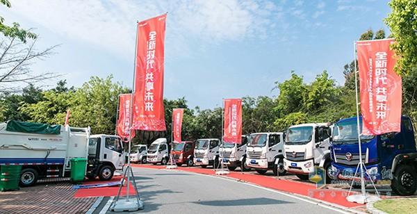 活动现场展出了多款福田时代国六专用车和国六底盘