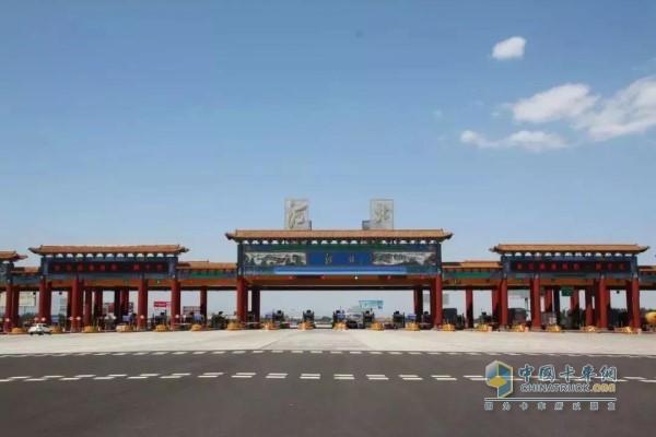 河北官方解讀年底前京石高速省界收費站撤銷 高速如何