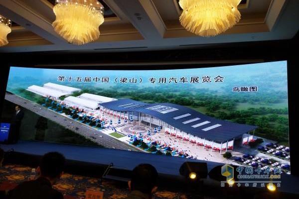第十五届中国(梁山)专用汽车展览会鸟瞰图