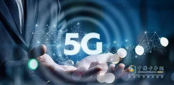 5G商用时代到来