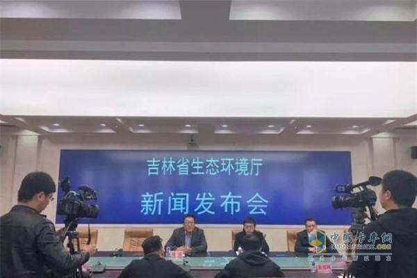 吉林生态环境厅召开新闻发布会