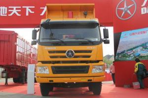 大运 新N8E重卡 336QQ自动抢红包 8X4 6.8米LNG自卸车(CGC3313N52DA)