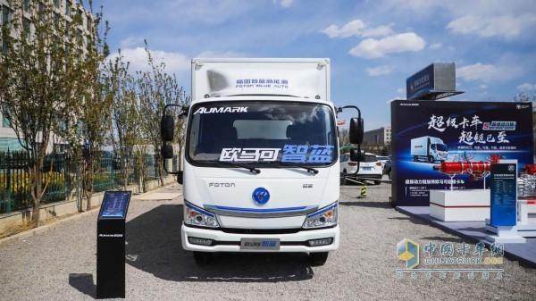 欧马可智蓝纯电动厢式物流车
