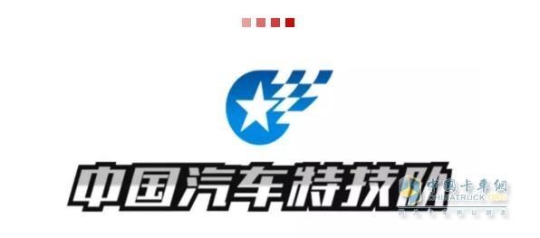 卡车特技、明星表演,4月20日三一卡车音乐节硬货十足嗨翻天!