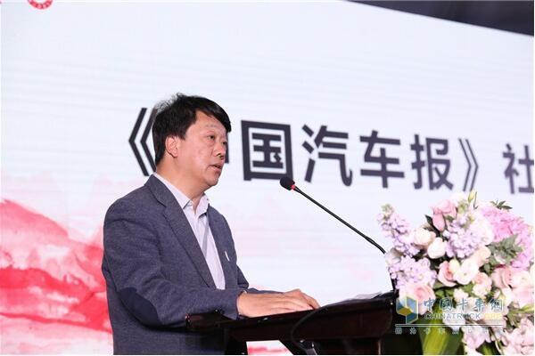《中国汽车报》社有限公司总经理辛宁