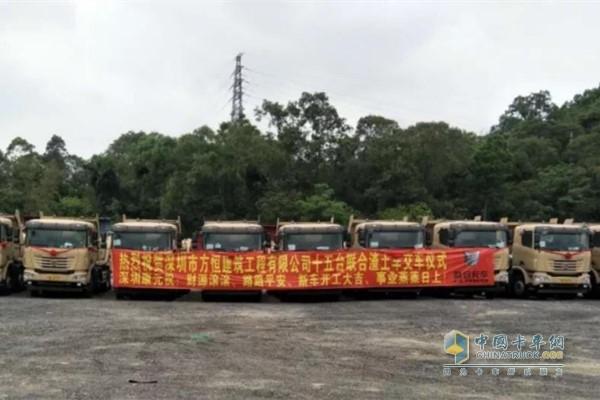 深圳市方恒建筑工程有限公司十五台联合渣土车批量交车仪式