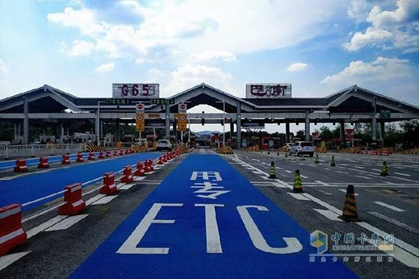 国家综合性消防救援车辆可在高速公路ETC专用车道免费通行