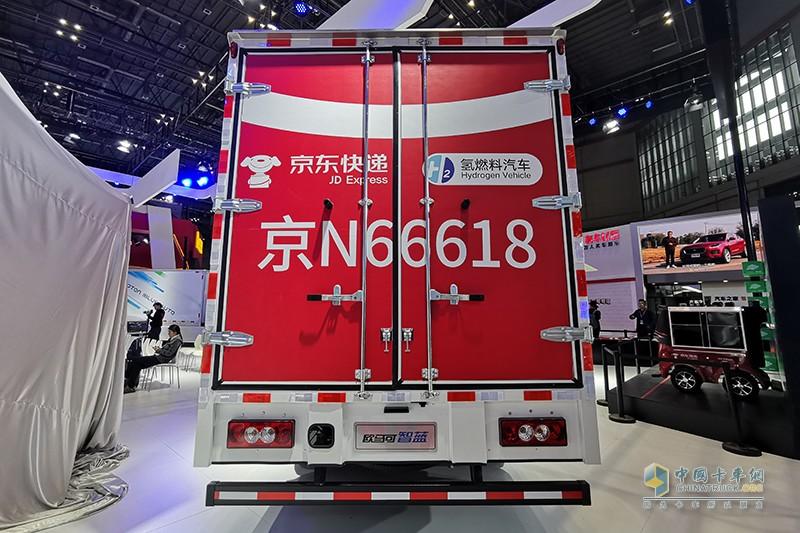 福田欧马可 智蓝氢燃料电池 厢式物流车