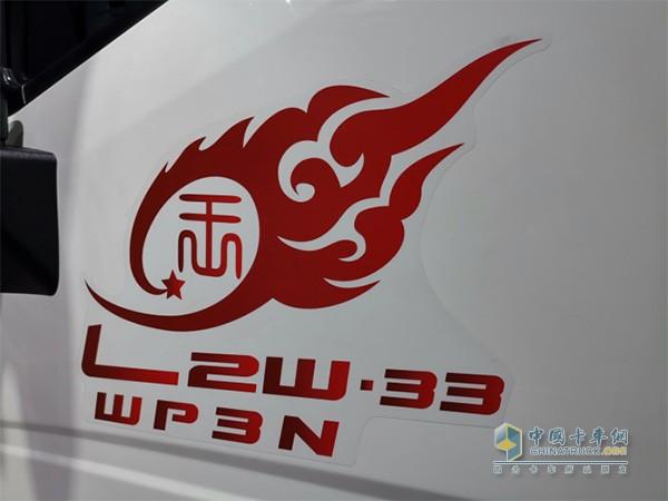 HOWO轻卡搭载潍柴WP3N发动机