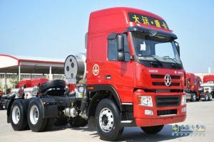 大运 新N8E重卡 420马力 6X4 LNG牵引车(CGC4253N53CA)