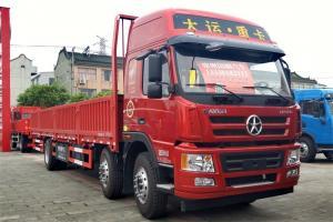 大运 新N8E 245马力 6X2 9.6米栏板载货车(CGC1250D5CBJD)