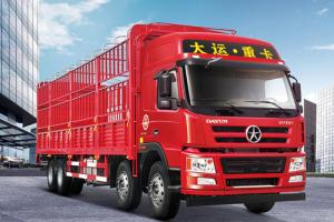 大运 新N8E 轻量化 270马力 8X4 9.6米仓栅式载货车(153前桥)(CGC5310CCYD5DDHD)
