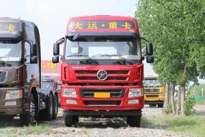 大运 新N8E重卡 310马力 8X4 9.6米栏板载货车(CGC1310D5DDHD)