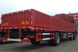 大运 新N8E 复合型 220马力 6X2 9.4米栏板载货车(法士特8JS85E)(CGC1250D5CBJD)