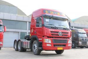 大运 新N8E重卡 430马力 6X4牵引车(玉柴)(CGC4250D5ECCK)