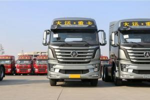 大运 N8V重卡 500马力 6X4牵引车(16挡)(CGC4250D5FCCK)