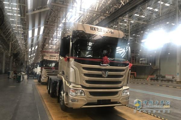 中集联合卡车新一代产品U+车型正式下线