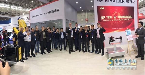 海沃中国携手瑞飞达发布拖钩产品