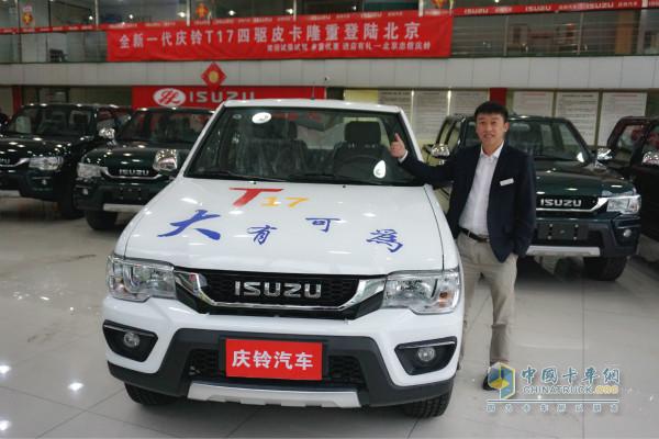 北京忠信庆铃汽车贸易有限公司的销售总监梁缘