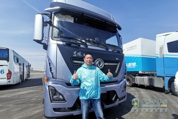 第二季东风天龙中国卡车驾驶员大赛总冠军彭剑