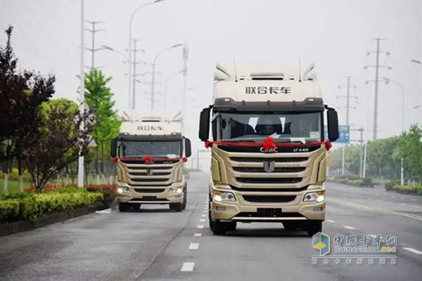 联合卡车U+牵引车