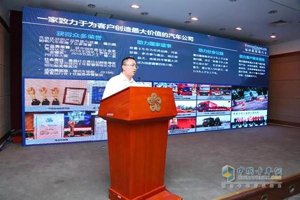 北京福田戴姆勒汽车有限公司轿运车高级项目经理李允强讲解欧曼新ETX中置轴轿运车