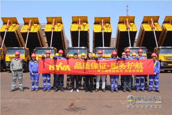 天津远航运输有限公司点赞海沃油缸