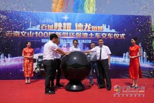 陕汽杯自卸车实况技能挑战赛正式启动