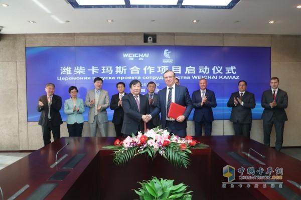 潍柴集团董事长谭旭光与卡玛斯集团总经理谢尔盖·果戈金先生签署了协议