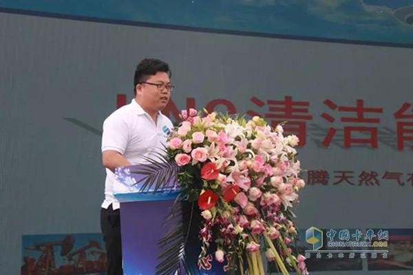 淮南市飞腾天然气有限公司总经理助理李刚