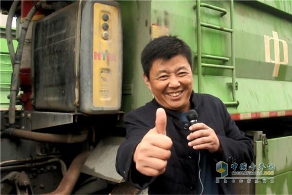 中运物流管理者刘士忠先生点赞海沃油缸