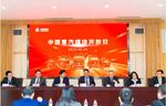1-4月实现整车销售11.76万辆 中国重汽媒体开放日看点多