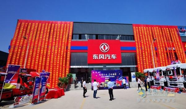 东风轻型车的一级经销商门店湖北圆通武汉常福4S店开业