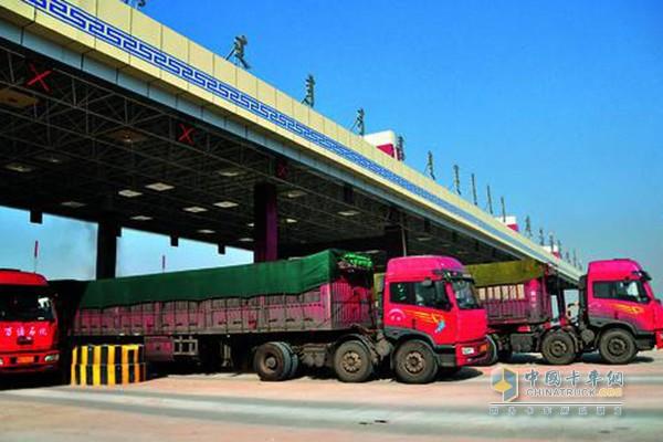 内蒙古自治区高速公路通行费可以打折