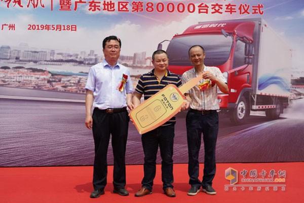 时代汽车与广州速家物流达成了1000台的采购合作计划