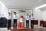 渤海汽车技术中心在海纳川公司正式挂牌成立