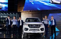 8.68万起售 中国首款国六皮卡全新汽油国六风骏7领创上市