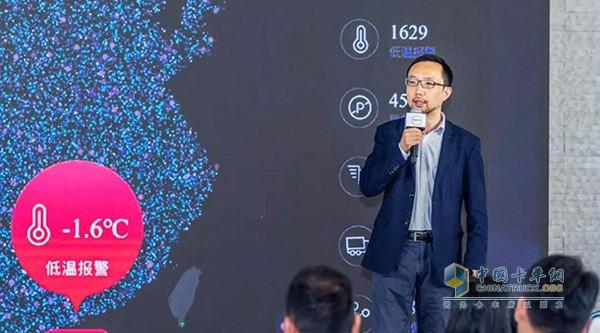 G7副总裁兼首席战略官宋旭军分享G7强大的数据平台